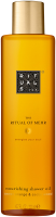 Rituals The Ritual of Mehr Shower Oil