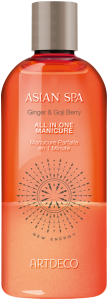 Artdeco Asian Spa New Energy All in One Manicure