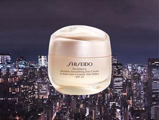 Shiseido Pflege